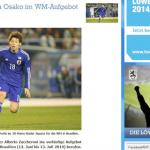 おい!おい!ドイツ新聞何すんねん!ドツイたるねん!ドイツで日本代表フライング発表!