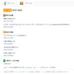 【WP】サーバーメンテナンス プラグイン 2017/03/07