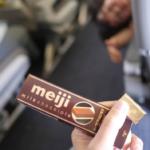 明治ミルクチョコレート チョコちょうだい