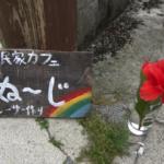 沖縄 古民家カフェ KNNオリジナルメニュー