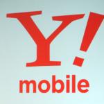 ヤフージャパン、新会社「ワイモバイル」を発足する理由!2014年6月2日 ソフトバンクから3240億円でイー・アクセス=ウィルコム合併会社を買収予定 #ymobile http://recommend.yahoo.co.jp/ymobile/