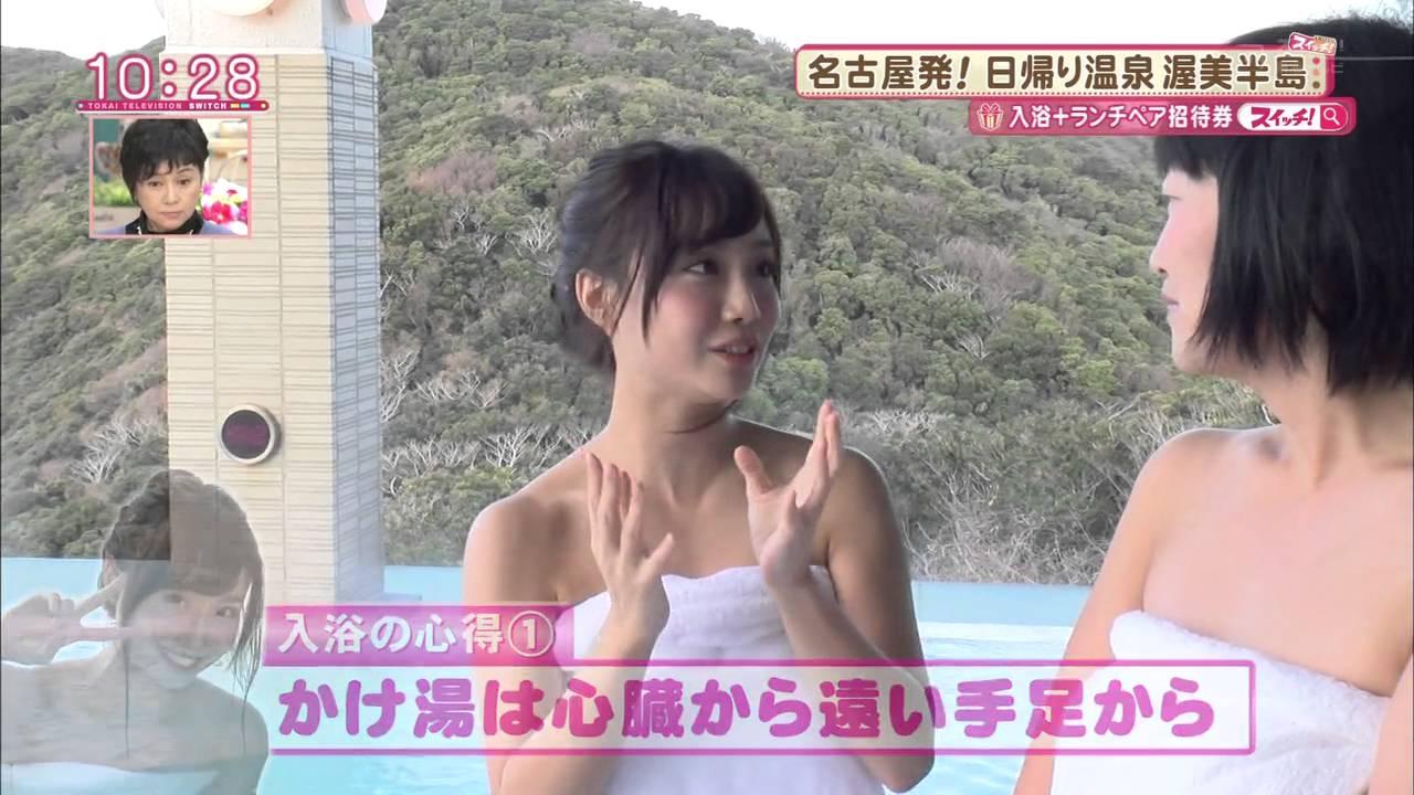 石原さとみに相武紗季がアナウンサー役をやっているのかと思った… 32