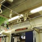 北朝鮮弾道ミサイルで地下鉄止まった!北朝鮮 弾道ミサイル情報で地下鉄全線 一時運行停止