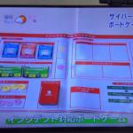 セキュリティ啓蒙活動にボードゲームを利用 トレンドマイクロのインシデント対応ボードゲーム無償ダウンロード