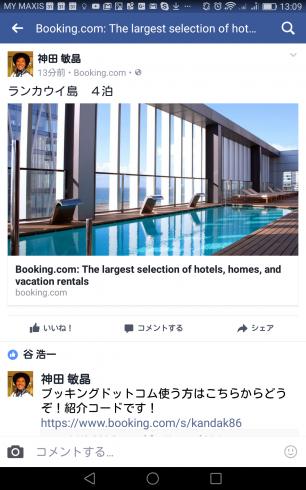 KNN招待コード&クーポンまとめサイト 1