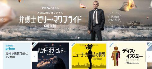 意外に少ない海外で視聴できる日本の動画コンテンツ 2