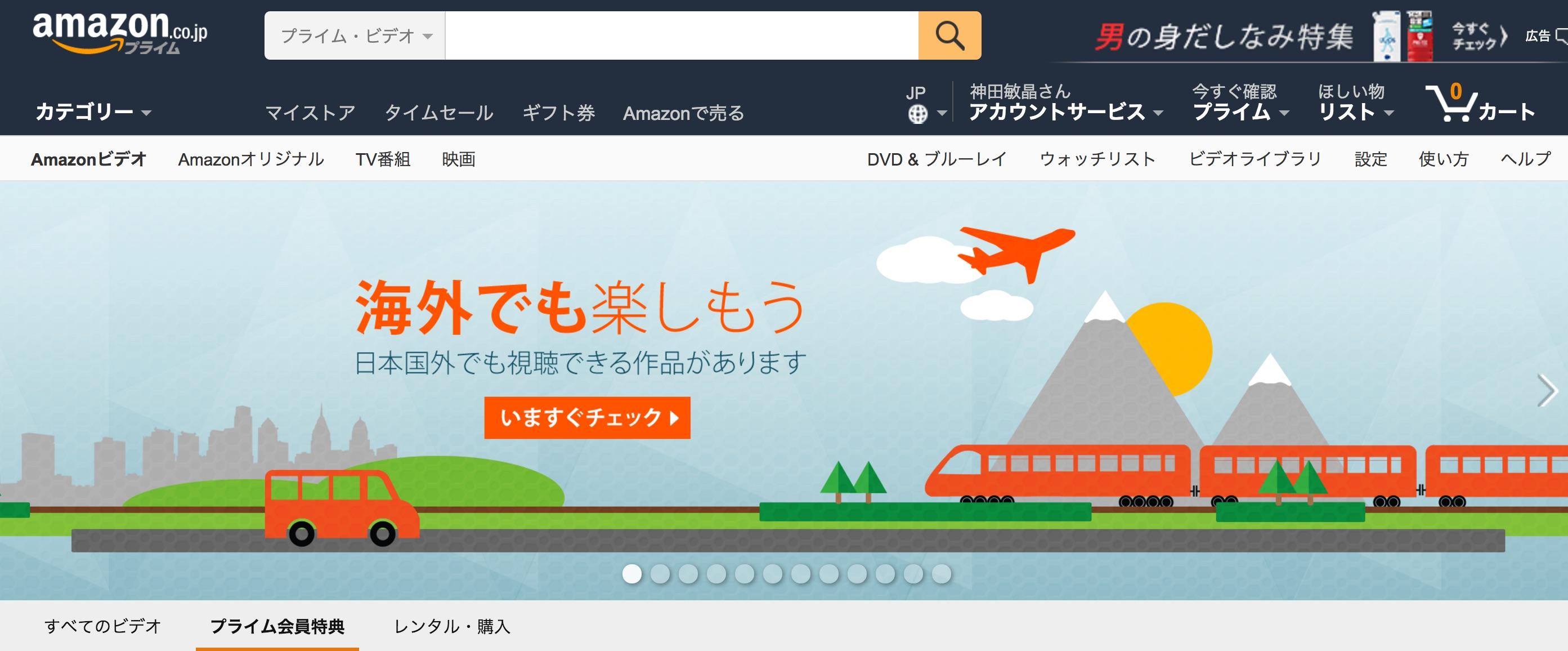 意外に少ない海外で視聴できる日本の動画コンテンツ 6