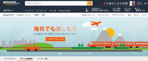 意外に少ない海外で視聴できる日本の動画コンテンツ 1