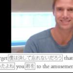 YouTube英語 笠原式高速メソッドの英語