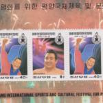 「アントニオ猪木」という名の北朝鮮との外交カード