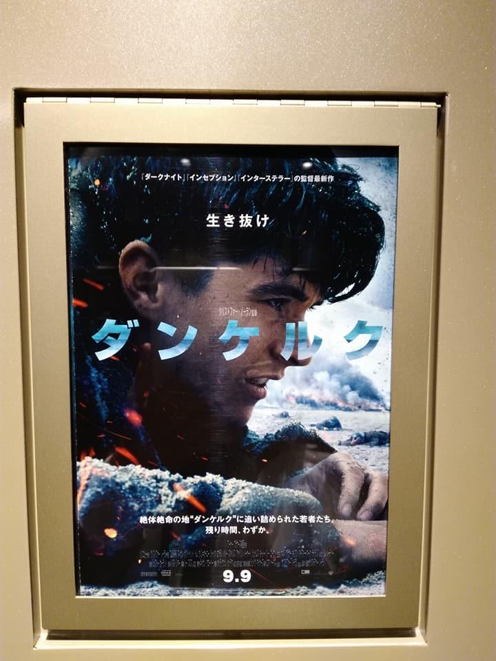 【映画】ダンケルクは戦争をしようとしている人にぜひ観てもらいたい Dunkirk 8