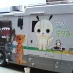 NHK、受信料帳票をシュレッダーもせずに業者に廃棄を委託していた?