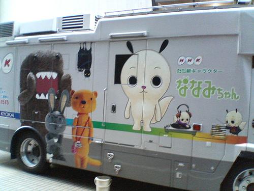 NHK、受信料帳票をシュレッダーもせずに業者に廃棄を委託していた? 19