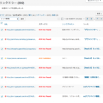 【WP】Google構造化データ対策プラグイン