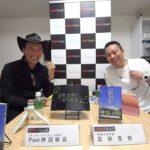 KNN Talks Vol.14「IT前提経営」時代の「地域ビジネス」(神田敏晶/高柳寛樹)