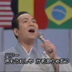 日本人は、「お客様は神様です」という『三波春夫症候群』から抜け出さないといけない。