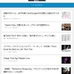 【WordPress】ようやく「AMP」サイトが稼働できたみたいだ