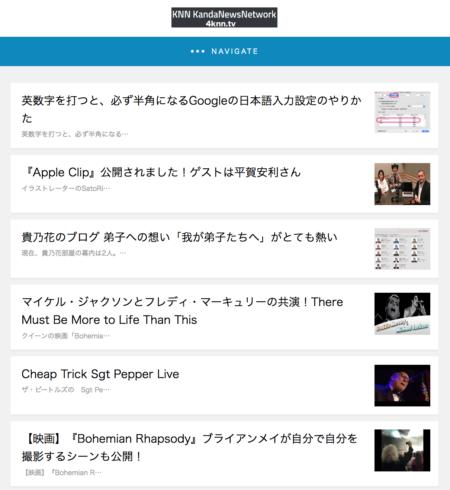 【WordPress】ようやく「AMP」サイトが稼働できたみたいだ 3