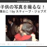 KNNポール神田の『おちこぼれ力』