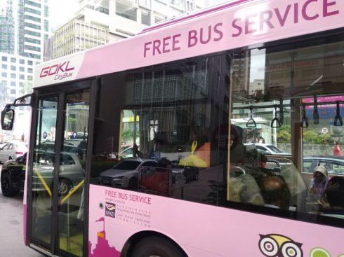 モントキアラ 無料シャトルバスサービス スケジュール クアラルンプール 10