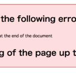サイトマップエラーの謎 sitemap_post.xmlのエラーの原因はAll in One SEOの設定でなおった!