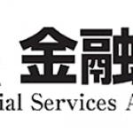 仮想通貨取引所 16事業社  日本の金融庁に正式に登録されている仮想通貨取引所一覧