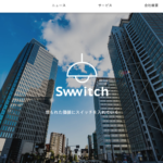 仕入れが売上になるシェアリングエコノミー関連ビジネス swwitch-jp