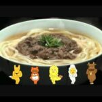 きつね、うどん、天ぷら ヒガシマルうどんスープのブルージーなCMソング