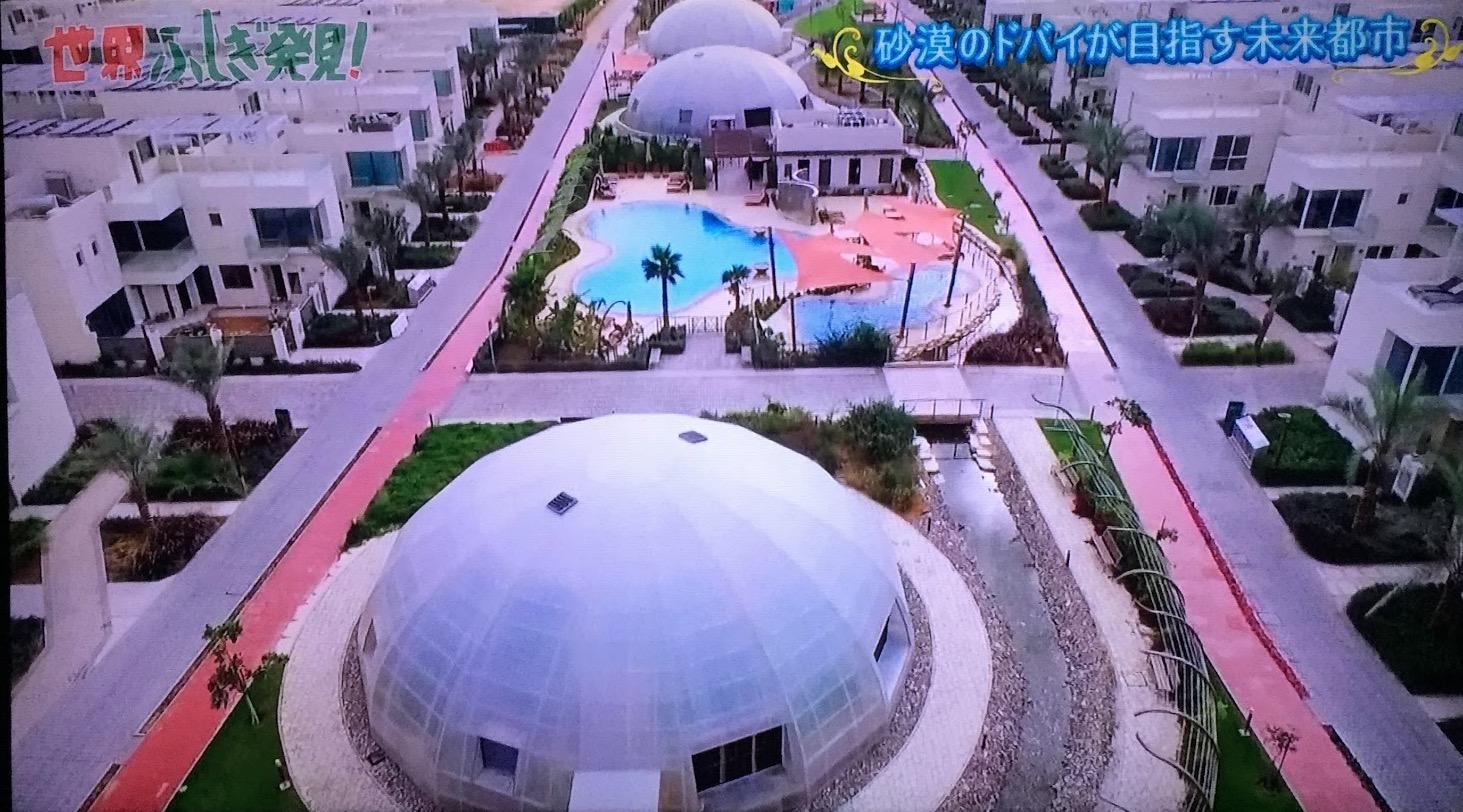 砂漠のドバイが目指す未来都市 4月のドバイ Dubai 東京往復 4.8万円〜 37