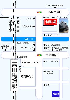 真正会鈴木道場 新道場  高田馬場の空手道場 5