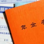 日本年金機構 6.7万人に年金支給ミス 委託業者が税控除申告放置