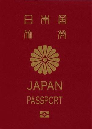 世界最強の日本のパスポート180カ国のビザ免除 2