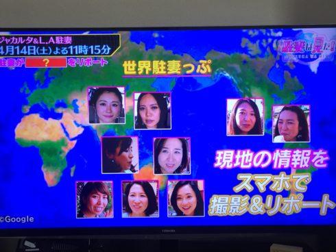 番組改編 おススメテレビ番組 海外紹介番組 8
