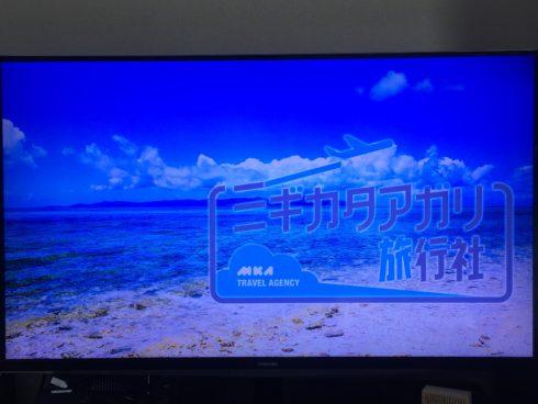 番組改編 おススメテレビ番組 海外紹介番組 6
