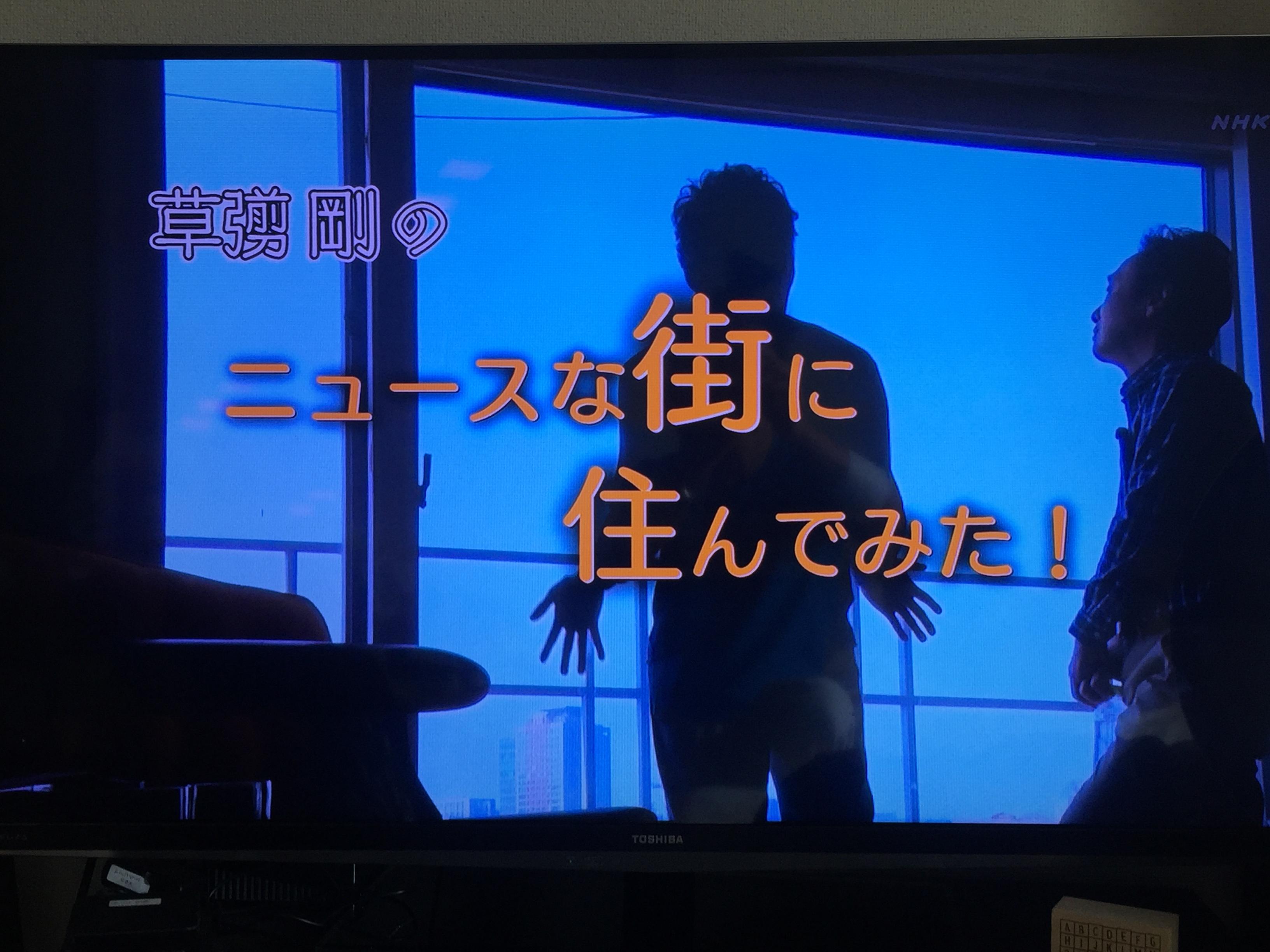 番組改編 おススメテレビ番組 海外紹介番組 12
