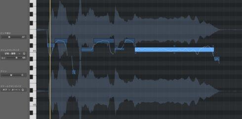【DTM】ボーカル ミキシング LogicPro ボーカルピッチ調整 FlexPitch 5