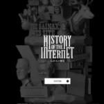 インターネットの歴史 history of the Internet