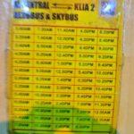 【BUS】 KLIA2 からKL SENTRAL  Mont kiara