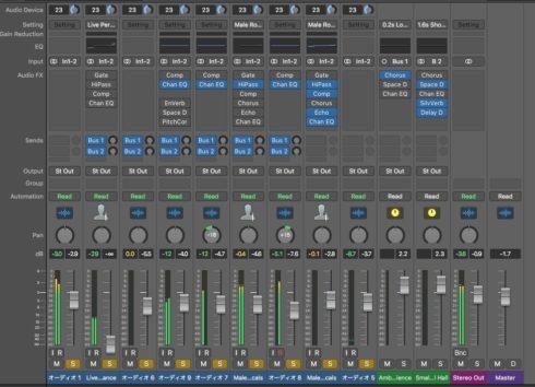 【DTM】ボーカル ミキシング LogicPro ボーカルピッチ調整 FlexPitch 4