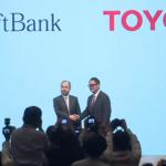 トヨタとソフトバンク 新会社『モネテクノロジーズ』を発表