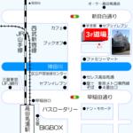 入会金無料キャンペーン中 真正会空手鈴木道場