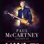 『両国国技館』でのポールマッカートニーのライブは、アイアン・メイデンのライブを見て安心した…!