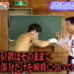 心道会の宇城憲治さん 脳の思い込みの『コイン取り』『腕相撲で勝つには腕にチカラを入れてはいけない!』『外旋』のチカラ
