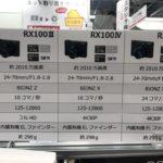 ソニーのコンデジ『RX100シリーズ』が気になる!気になる!