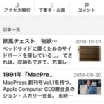 KNNはてなブログへ移転 knnkanda.hateblo.jp