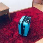 7キロの荷物で世界を廻る