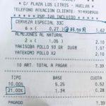 ビール1缶33.75円! ポルトガルよりも安かったスペイン HUELVA(ウエルバ) CAVAも安い!