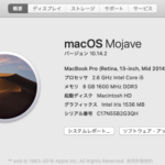 欲しいパソコンがない…という悩み…。 MacBookPro Retina 13 inch Mid 2014 2.6GHz Intel Core i5 8GB1600MHz  DDR3  MGX82J/A (Mid 2014)