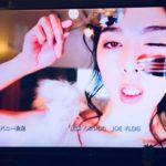 元気の出るごはん タチ喰い!テレビ東京 でカンパニー松尾
