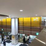 高田馬場 LOFT オープン2019/04/12/FRI